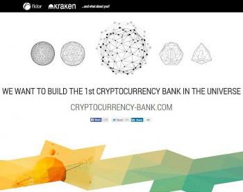 Fidor und Kranken wollen gemeinsam die erste Cryptocurency-Bank aus der Taufe heben.