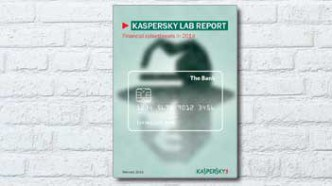 Kaspersky_Lab_report-258