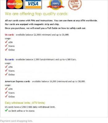 Einkaufen mit Full-ServiceIntel Security