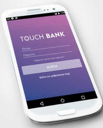 TouchBank_mobile-App_2
