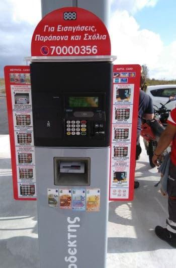 Tanken per Google Pay: Auf Zypern kein Problem!