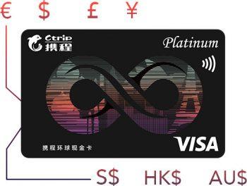 Multiwährungs-Karte von Wirecard für Chinas Ctrip