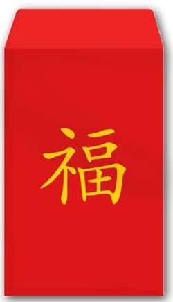 WeChat startete mit einem digitalen roten Umschlag zu Neujahr